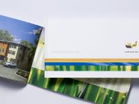 verdance_brochure1